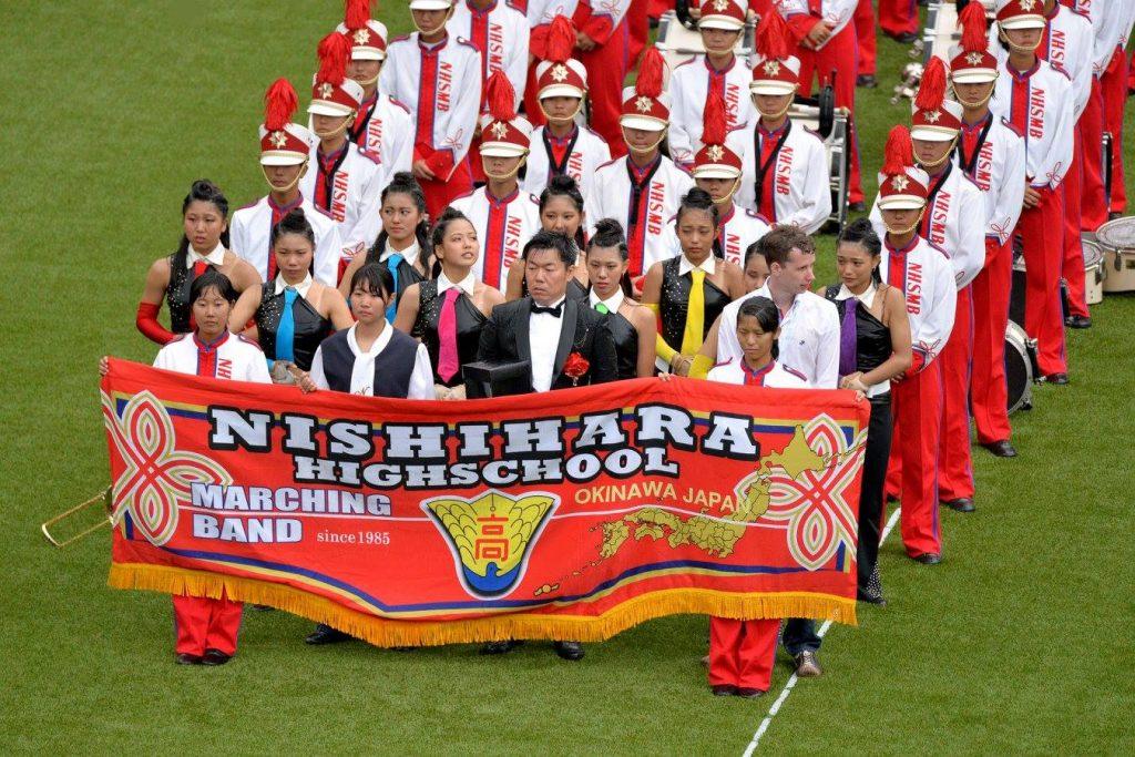 Japan Nishihara Marching Band