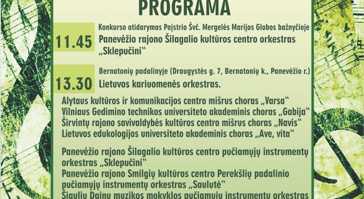 """Respublikinis Juozo Gudavičiaus vardo muzikos konkursas """"Kur giria žaliuoja"""""""
